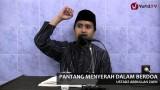 Kajian Islam Ilmiah: Pantang Menyerah Dalam Berdoa – Ustadz Abdullah Zaen, MA