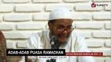 Kajian Ramadhan: Adab Puasa Ramadahan – Ustadz Mubarak Bamualim, M.Hi. Lc.