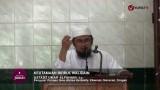 Keutamaan dan Kewajiban Birrul Walidain – Ustadz Umar Alfanani, Lc.