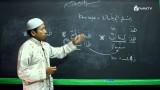 Serial Pelajaran Bahasa Arab (01): Kata Tunjuk (Isim Isyaroh) – Ustadz Hamdan Hambali