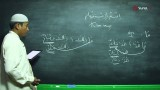 Serial Pelajaran Bahasa Arab (03): Kata Tanya (Isim Istifham – ما )- Ustadz Hamdan Hambali