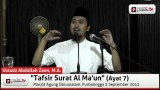 Tafsir Surat Al-Ma'un (Ayat 7)