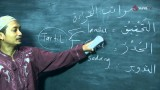 Tingkatan Bacaan Al-Qur'an – Serial Belajar Tahsin (Episode 4) – Ustadz M. Ulin Nuha
