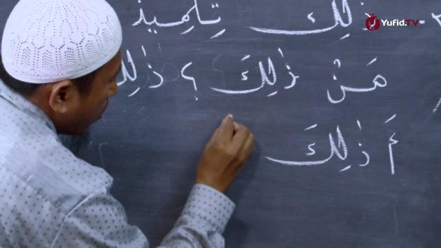 Serial Pelajaran Bahasa Arab (06): Contoh (Isim Istifham – ْأَ / هَل) – Ustadz Hamdan Hambali