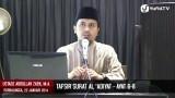 Tafsir Surat Al-Adiyaat Ayat 6,7,8 – Ustadz Abdullah Zaen, MA
