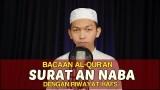 Bacaan Al Quran Riwayat Hafs – Surat An Naba – Oleh Ustadz Abdurrahim