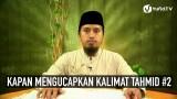 Fiqih Doa dan Dzikir: Kapan Mengucapkan Kalimat Tahmid Bagian 2 – Ustadz Abdullah Zaen, MA