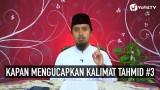 Kapan Mengucapkan Kalimat Tahmid Bagian 3 – Ustadz Abdullah Zaen, MA