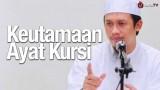 Kultum Subuh: Keutamaan Ayat Kursi – Ustadz Abdurrahman Thoyib, Lc