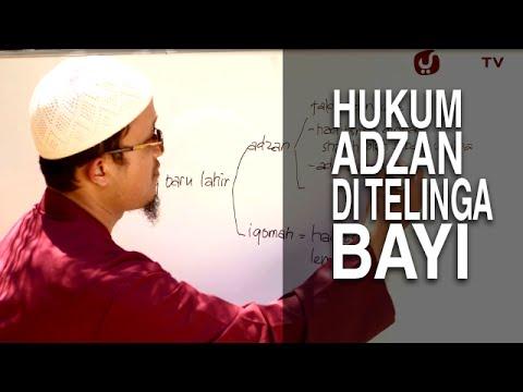 Serial Kajian Anak (14): Hukum Adzan Pada Telinga Bayi – Ustadz Aris Munandar