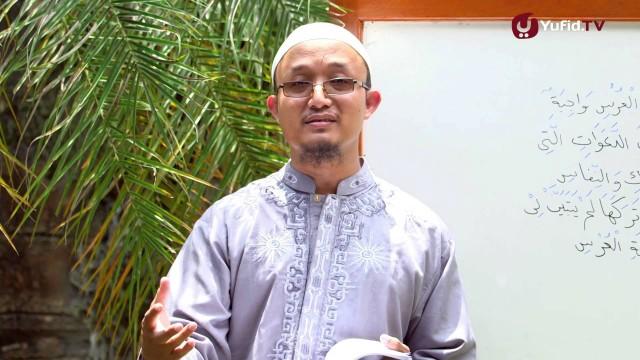 Serial Kajian Anak (18): Hukum Menghadiri Acara Walimah Anak – Ustadz Aris Munandar
