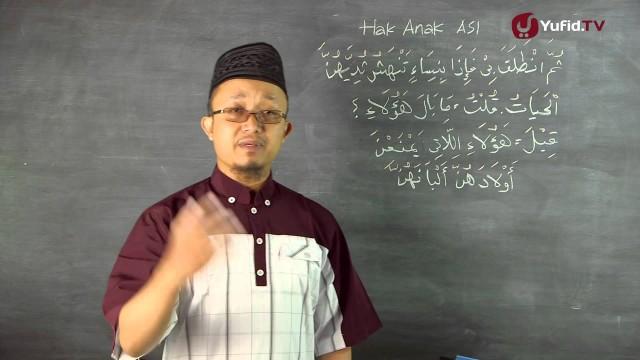 Serial Kajian Anak (40): Hak Anak Untuk Mendapatkan ASI – Ustadz Aris Munandar