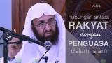 Hubungan Rakyat dengan Penguasa – Syaikh Abdul Malik Ramadhani