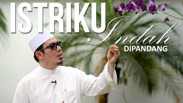 Ceramah Pendek : Istriku Indah Dipandang – Ustadz Ahmad Zainuddin, Lc