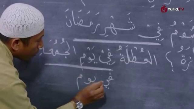Serial Pelajaran Bahasa Arab (08) – Isim Istifham Mata dan Kaifa – Ustadz Hamdan Hambali