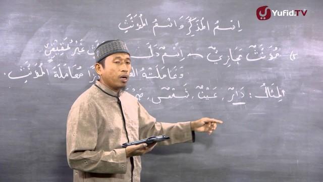 Serial Pelajaran Bahasa Arab (10): Pengertian Isim Muannats – Ustadz Hamdan Hambali