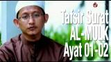 Tafsir Surat Al Mulk 1-2 – Ustadz Badru Salam, Lc