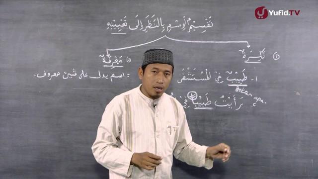 Serial Pelajaran Bahasa Arab (12): Isim Dilihat dari Umum-Khususnya – Ustadz Hamdan Hambali