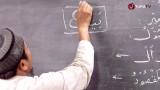 Serial Pelajaran Bahasa Arab (14): Macam-Macam Isim Ma'rifat – Ustadz Hamdan Hambali