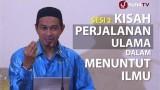 Cerita Islami: Kisah Perjalanan Ulama dalam Menuntut Ilmu (2) – Ustadz Abuz Zubair Hawaary