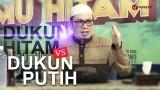 Kajian Umum: Dukun Hitam vs Dukun Putih – Ustadz Ahmad Zainuddin Lc