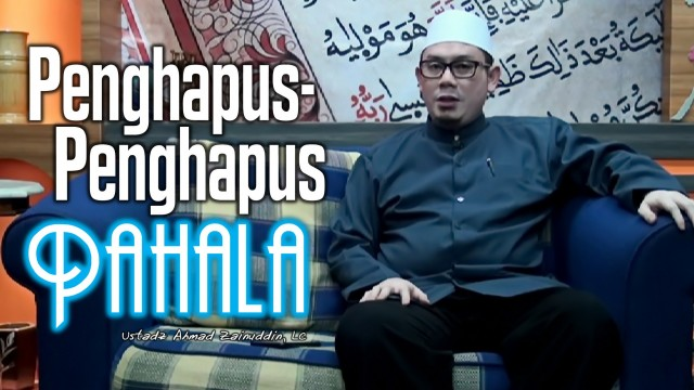Ceramah Umum: Penghapus-Penghapus Pahala – Ustadz Ahmad Zainuddin, Lc