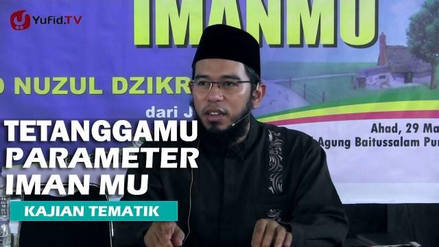 Kajian Islam: Tetanggamu Parameter Iman mu Ustadz – Ustadz Muhammad Nuzul Dzikri