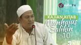 Kajian Rutin: Kitab Manhajus Salikin 10 – Ustadz Fakhruddin