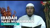 Kajian Sejarah Nabi: Bagaimana Rosulullah Beribadah – Ustadz Zaid Susanto