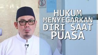 Ceramah Singkat: Hukum Menyegarkan Diri Saat Puasa – Ustadz Ahmad Zainuddin, Lc