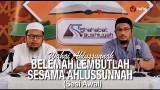Kajian Islam: Rifqan Ahlassunnah Bi Ahlissunnah #1 – Ustadz Jafar Salih & Ustadz Abdullah Taslim, MA