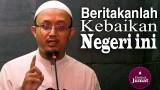 Khutbah Jumat: Beritakanlah Kebaikan-Kebaikan Negeri Ini – Ustadz Aris Munandar