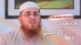 Serial Kajian Aqidah: Episode 1 – Syaikh Abdurrahman bin Muhammad Musa Alu Nasr