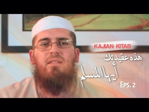 Serial Kajian Aqidah: Episode 2 – Syaikh Abdurrahman bin Muhammad Musa Alu Nasr