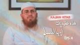 Serial Kajian Aqidah: Episode 4 – Syaikh Abdurrahman bin Muhammad Musa Alu Nasr