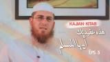 Serial Kajian Aqidah: Episode 5 – Syaikh Abdurrahman bin Muhammad Musa Alu Nasr