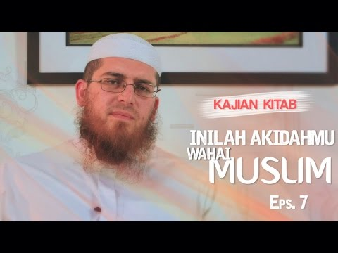 Serial Kajian Aqidah: Episode 7 – Syaikh Abdurrahman bin Muhammad Musa Alu Nasr