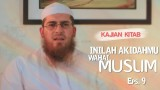 Serial Kajian Aqidah: Episode 9 – Syaikh Abdurrahman bin Muhammad Musa Alu Nasr