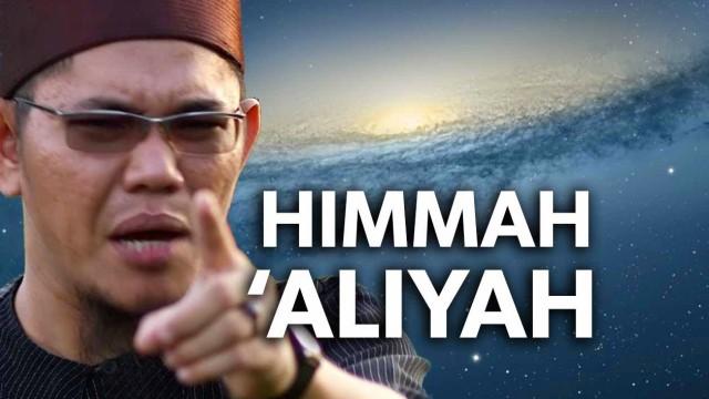 Motivasi Islam: Cita Cita Yang Tinggi – Ustadz Hasanuddin