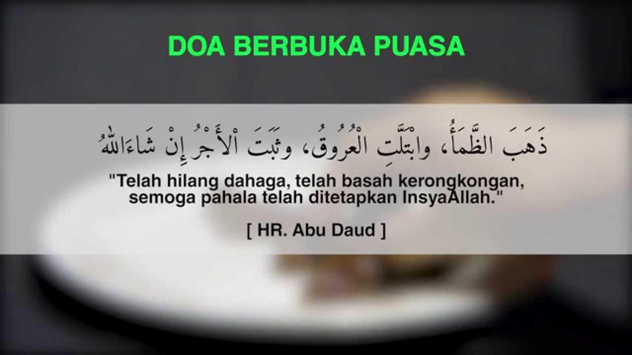 Tausiyah Ramadhan : Doa Berbuka Puasa Download | Yufid TV ...