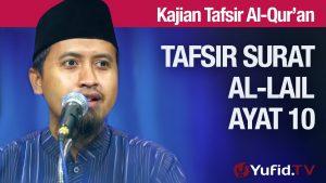 Kajian Tafsir Al Quran Surat Al-lail #13 – Tafsir Ayat 10 – Ustadz Abdullah Zaen, MA